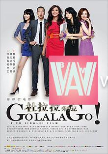 go lala go 2010 poster - China marriage pressure