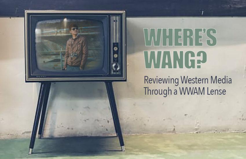 WWAM AMWF media review