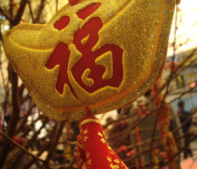 Celebrating Chinese New Year in Shanxi